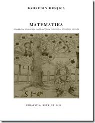 Naslovna stranica MATEMATIKA